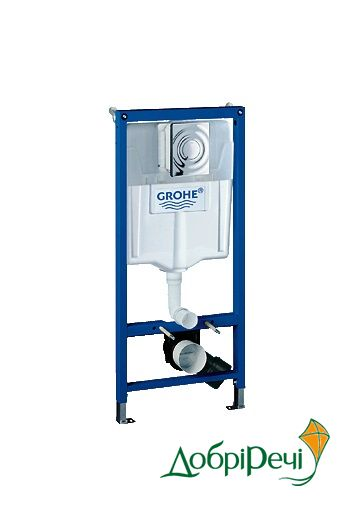 Grohe Rapid SL 3-in-1 38728001