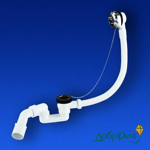 Сифон для ванны Sanit 35.038.00.S000  (с цепочкой)