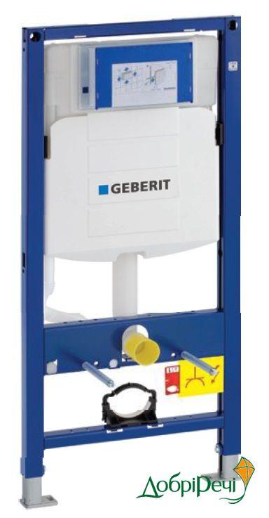 Geberit Duofix Sigma 111.300.00.5