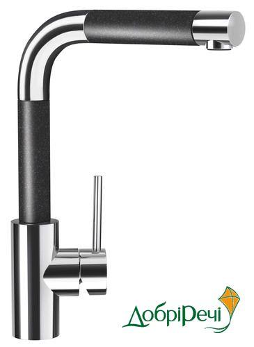 SCHOCK SC300 Lava-40 59712040