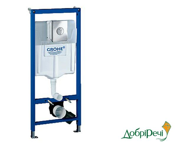 GROHE Rapid SL Solido 38811000