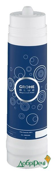 Grohe Blue 40691001