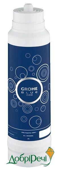 Фильтр Grohe Blue 40430001