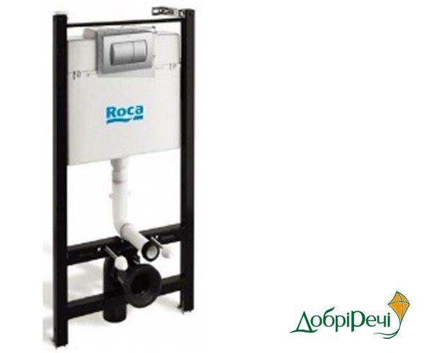 Roca Active 89011001R
