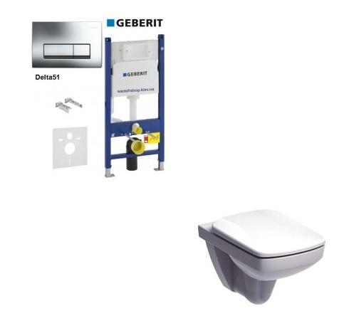 Geberit Duofix 4 в 1 458.178.21.1+Nova Pro Rimfree M39018000