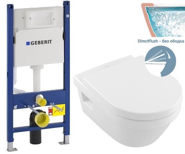 Geberit Duofix 458.126.00.1 Villeroy & Boch Omnia Architectura 5684HR01 Directflush+SoftClose